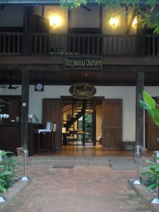 Entry to hotel