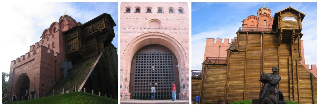 The Golden Gate of Kiev.  It was massive including the front gate